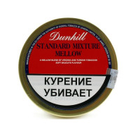 Табак для трубки Dunhill Standard Mixture Mellow 50 гр.