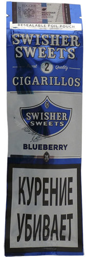 Сигариллы Swisher Sweets Blueberry Cigarillos