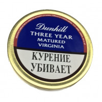 Табак для трубки Dunhill Three Year Matured Virginia 50 гр.