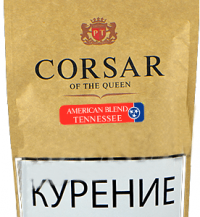 Сигаретный табак Corsar Of The Queen American Blend TENNESSEE ПАКЕТ 200 гр.