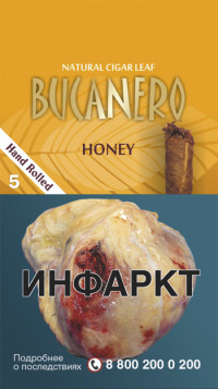 Сигариллы Bucanero Honey